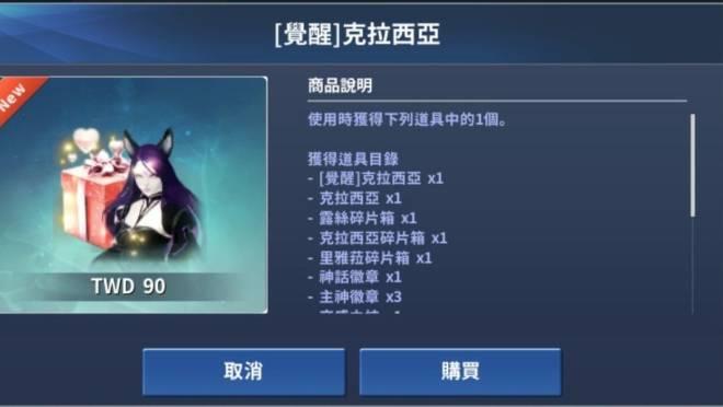 伊卡洛斯M - Icarus M: 商品介紹 - 2020/09/24新商品上架! image 5