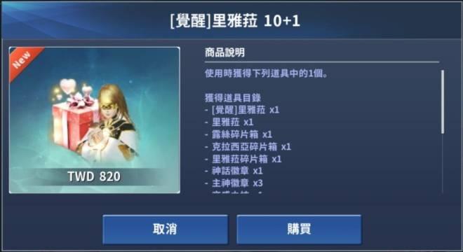 伊卡洛斯M - Icarus M: 商品介紹 - 2020/09/24新商品上架! image 8