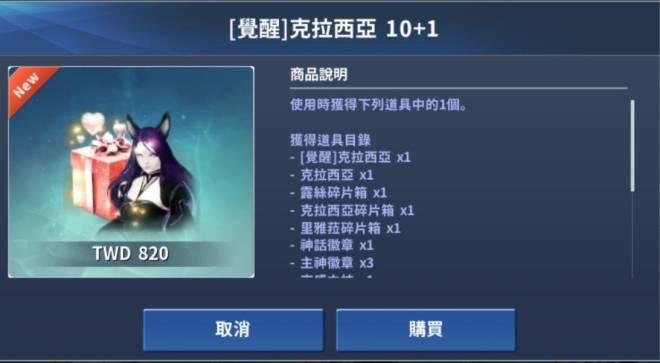 伊卡洛斯M - Icarus M: 商品介紹 - 2020/09/24新商品上架! image 6