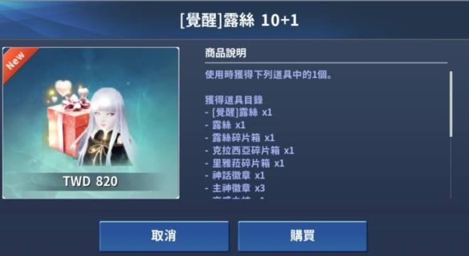 伊卡洛斯M - Icarus M: 商品介紹 - 2020/09/24新商品上架! image 4