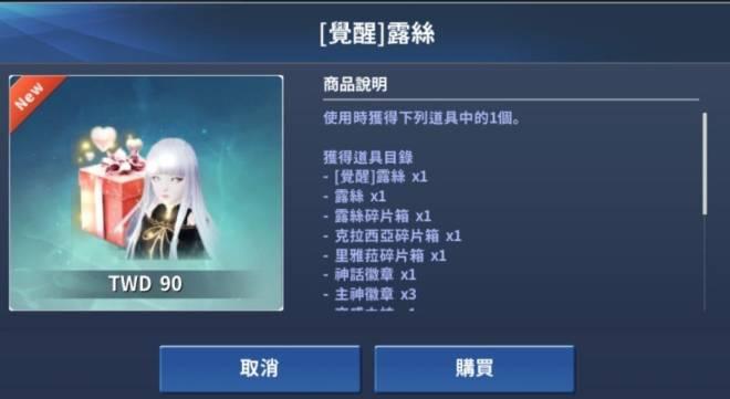 伊卡洛斯M - Icarus M: 商品介紹 - 2020/09/24新商品上架! image 3