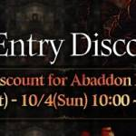 [Event] Abaddon Entry Discount Event (10/3 ~ 10/4 CDT)