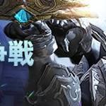 【お知らせ】騎士団競争戦シーズン3