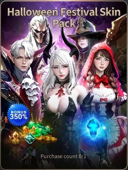 Hundred Soul : The Last Savior: notice - [Notice] Halloween Festival Skin update image 3