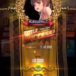 World Boss #30 special reward