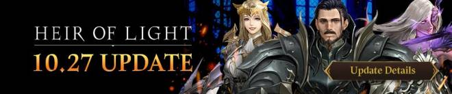 HEIR OF LIGHT: Update Preview & Patch Notes - [Notice] 5.0.5 Update Patch Note image 1
