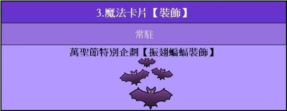 勁舞團M: 活動公告 - 萬聖節特別企劃【超越kawaii的搞怪派對】  image 7