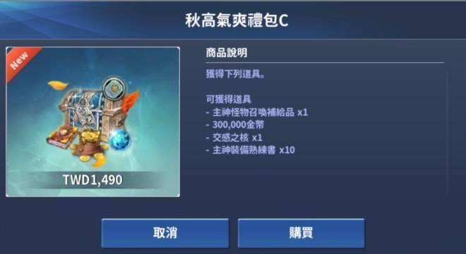 伊卡洛斯M - Icarus M: 商品介紹 - 2020/10/30新商品上架! image 8