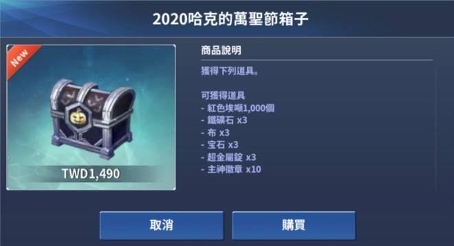 伊卡洛斯M - Icarus M: 商品介紹 - 2020/10/30新商品上架! image 4