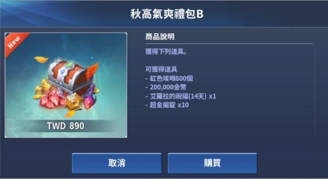 伊卡洛斯M - Icarus M: 商品介紹 - 2020/10/30新商品上架! image 7