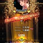 World Boss Rewards. Thx Bye Kasumi! (?)