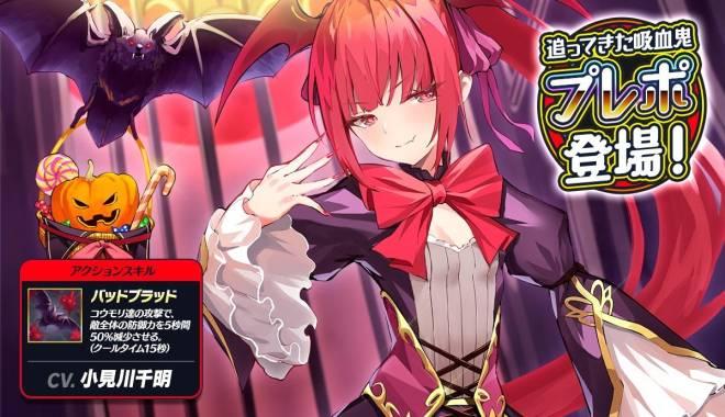 メリーガーランド 放置美少女RPG: 一般情報 - 限定★5キャラクターが実装! image 4