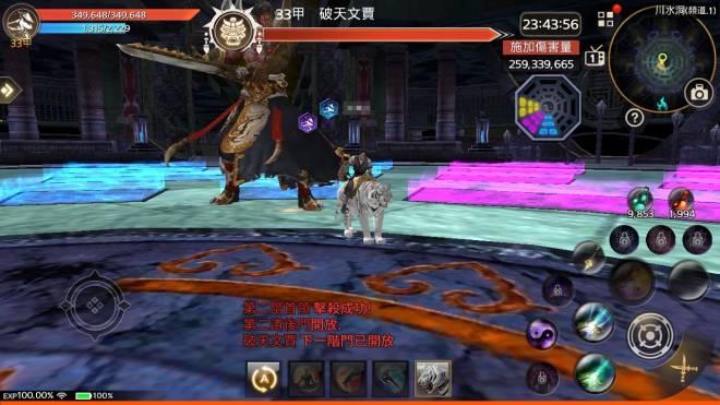 十二之天M: 遊戲指南 - 4勢力團隊戰(08/16更新) image 24
