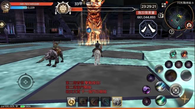 十二之天M: 遊戲指南 - 4勢力團隊戰(08/16更新) image 45