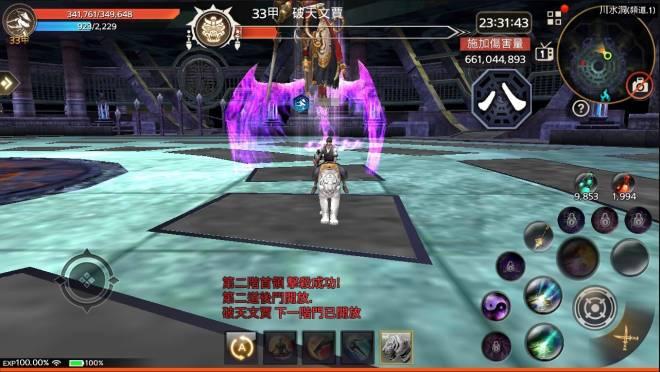 十二之天M: 遊戲指南 - 4勢力團隊戰(08/16更新) image 43
