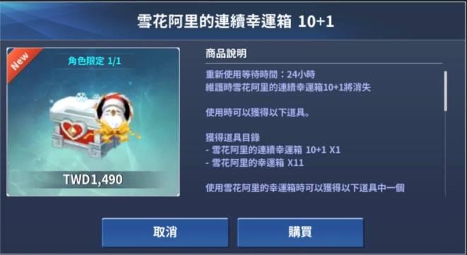 伊卡洛斯M - Icarus M: 商品介紹 - 2020/11/12新商品上架公告! image 5