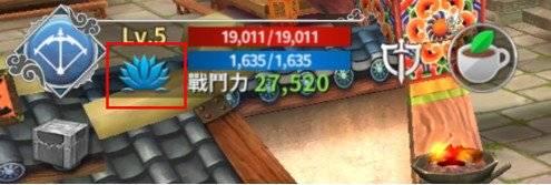 新熱血江湖M: 攻略 - 遊戲指南 - 攻擊模式 image 2