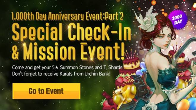 HEIR OF LIGHT: Event - [Event] 1,000th Day Anniversary Event Part 2 (11/24 ~ 12/21 CST) image 1