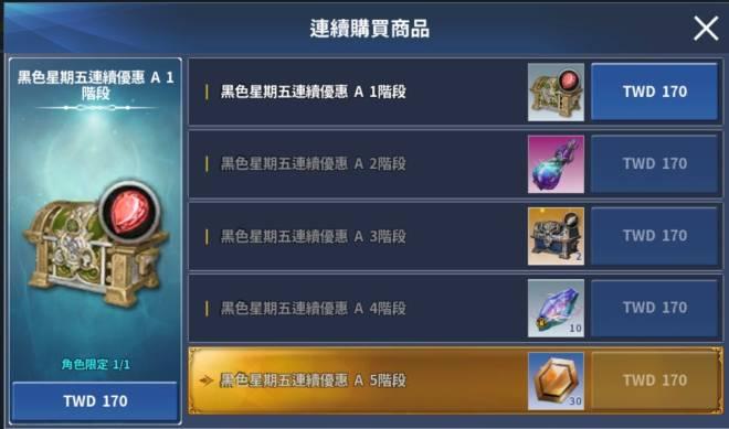 伊卡洛斯M - Icarus M: 商品介紹 - 2020/11/26新商品上架公告! image 6