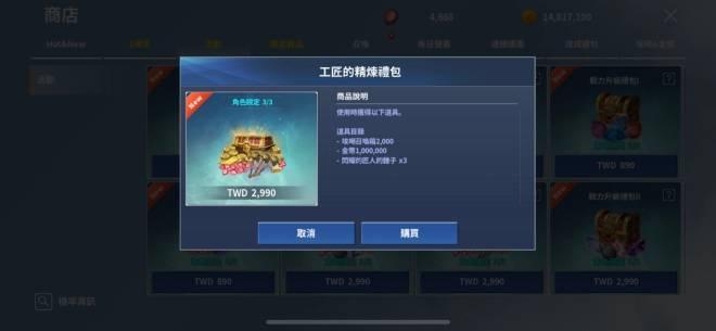 伊卡洛斯M - Icarus M: 商品介紹 - 2020/12/10新商品上架公告! image 9