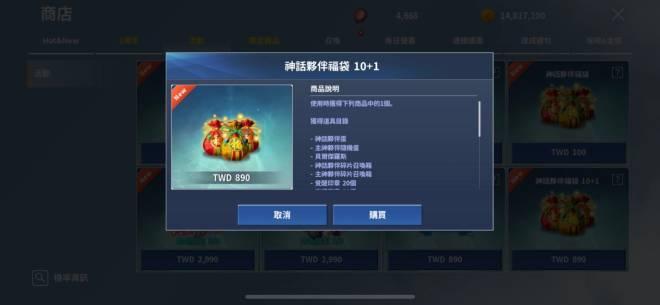 伊卡洛斯M - Icarus M: 商品介紹 - 2020/12/10新商品上架公告! image 15