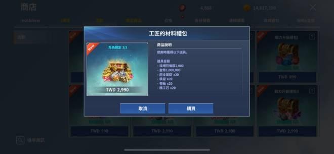 伊卡洛斯M - Icarus M: 商品介紹 - 2020/12/10新商品上架公告! image 8