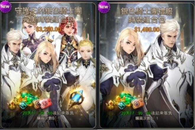 Hundred Soul (TWN): 活動 - 王之護衛「銀色騎士團」閃耀登場! image 2