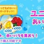 【New】特別販売‼ スーパーレアあいぼうの限定登場!【1/28 11:00まで】