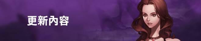 洛汗M: 公告 - 0128 傳說組合石箱II(防具) image 1