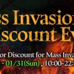 [Event] Mass Invasion Entry Discount Event (1/30 ~ 1/31 CST)