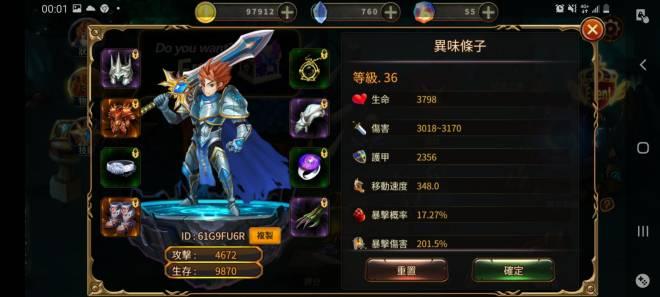 Element Blade: - Player Level 30 - 玩家等級30 抱歉現在看到帖子UID:61G9FU6R image 1