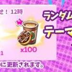 【New】1日2回限定♪♪ テーマ福袋(完成品)&エンゼルリングの組み合わせ!【2/3 12:00まで】