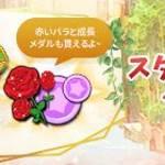 【New】豪華で優雅なベニス衣装!【2/8 12:00まで】
