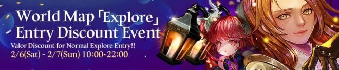HEIR OF LIGHT: Event - [Event] Explore Entry Discount Event (2/6~2/7 CDT) image 1