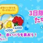 【New】特別販売‼ スーパーレアあいぼうの限定登場!【2/20 11:00まで】