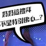 潘朵拉Hot Time活動 2/23~2/28 04:59