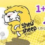 【New】タイからのキャラ⁈ シューシープメダル1+1増量イベント!【2/27 11:00まで】