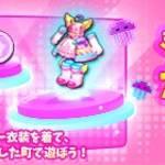 【New】キラキラ★シューティングスター衣装!【3/4 13:00まで】