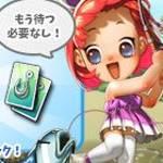 【NEW】増量!ルアー1+1イベント !!【3/8 1:00まで】