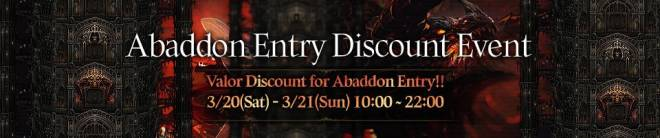 HEIR OF LIGHT: Event - [Event] Abaddon Entry Discount Event (3/20 ~ 3/21 CDT) image 1