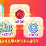【New】先着順!復刻テーマ★プチショップ欠片ボックス登場!【3/23 限定】