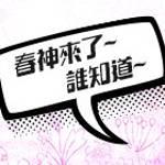 Hot Time新時段 (3/5~3/26) 活動