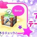 【New】アーケードゲームテーマツキノコセット!【3/26 12:00まで】