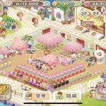 櫻花主題最佳餐廳裝飾