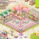 櫻花主題最佳餐廳裝飾大賽 ID:WXU