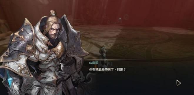 Hundred Soul (TWN): 活動 - 終極武器活動戰 登場! image 3