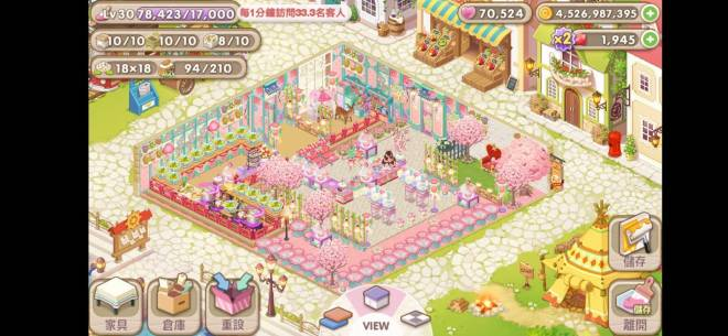 萌萌餐廳: [結束] 櫻花主題最佳餐廳裝飾 - ID:貓咪的罐頭 image 1