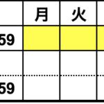 【お知らせ】騎士団レイド実装のお知らせ
