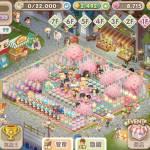 櫻花主題最佳餐廳裝飾大賽