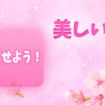 【開催中】収集イベント限定◆ディリービンゴイベント!【5/5 11:00まで】
